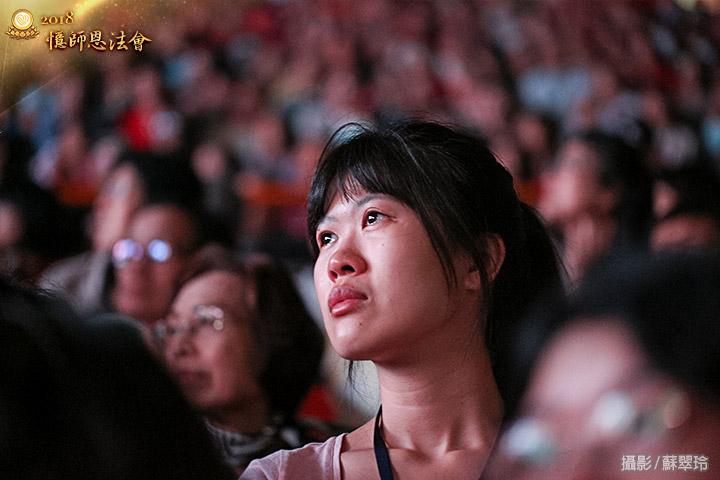 【2018福智憶師恩法會】真如老師開示摘錄
