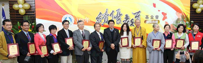受獎單位與教育部長合影。(福智文教基金會代表為第一排左七)
