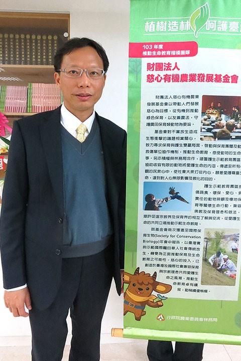 慈心基金會執行長蘇慕容