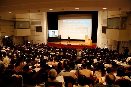 福智2014心靈教育與環境永續研討會
