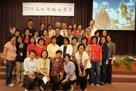 福智海外生命教育營
