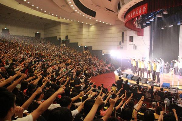 福智2014大專營,共創金碧輝煌的心靈時代