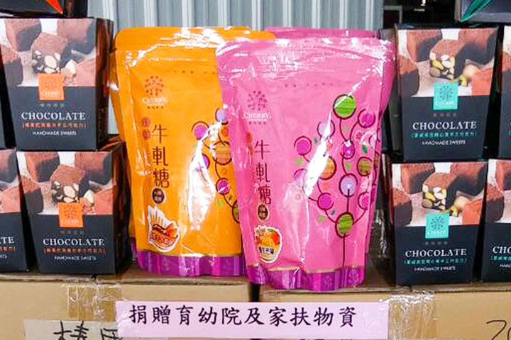 里仁公司捐贈健康商品給五家兒福機構