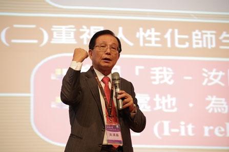 台灣教育大學系統總校長吳清基