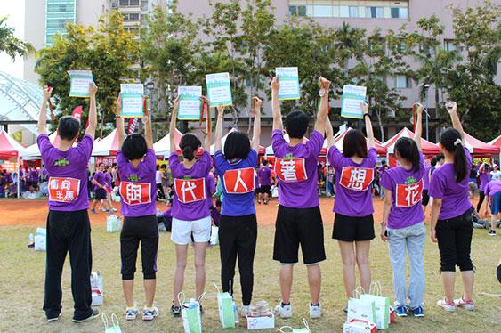 南區青年參加路跑活動