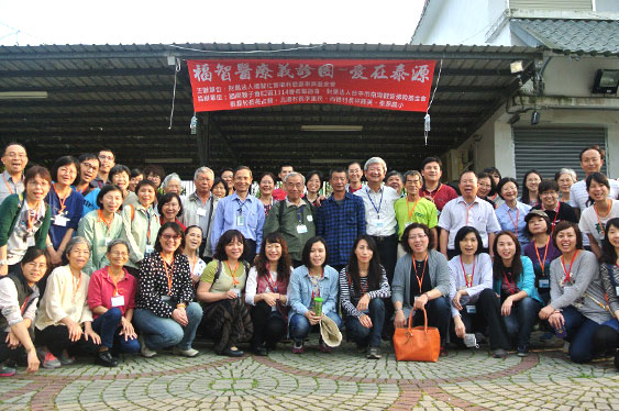 青年參與國際志工義診團