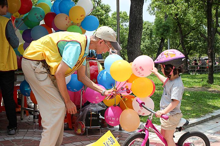 送您氣球,祝您幸福
