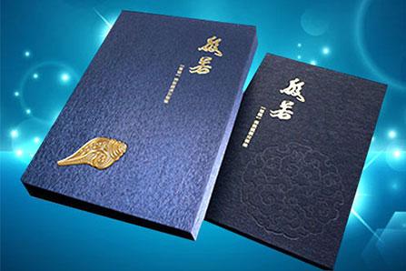 「般若讚頌交響樂專輯」榮獲第26屆傳藝金曲獎