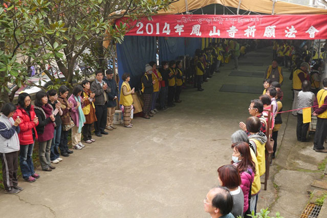 福智 2014年鳳山寺祈願法會