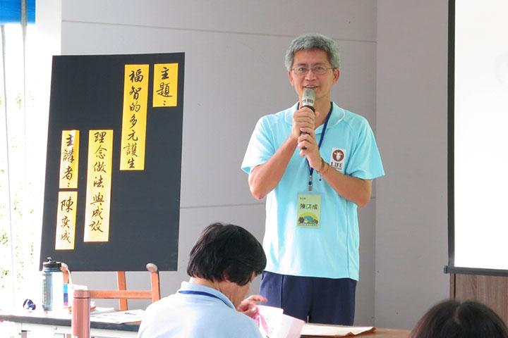 陳專員分享福智多元護生的理念與成效