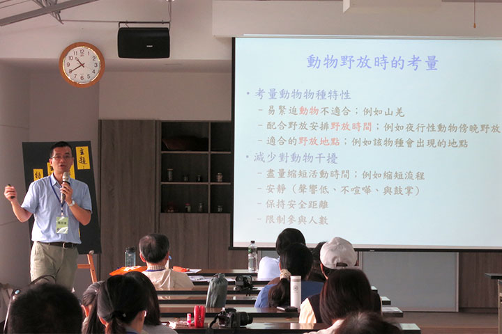 特生中心詹芳澤分享合法放生的重要性
