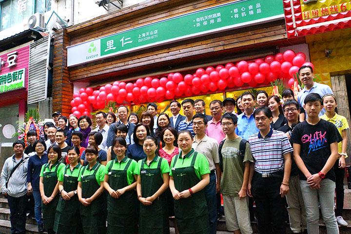 里仁大陸第一家——天山店,上海長寧開幕