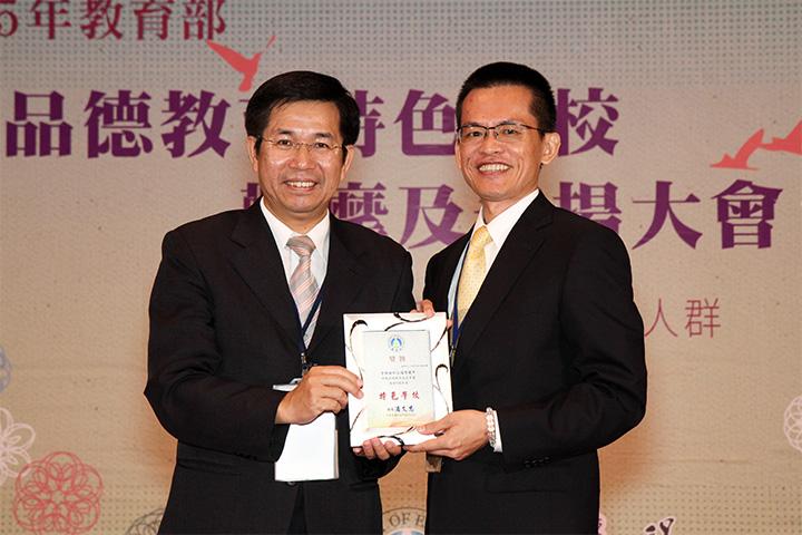 福智國中校長代表領獎