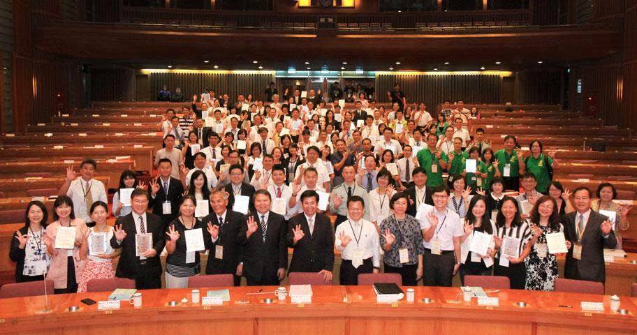 105年教育部品德教育特色學校觀摩及表揚大會