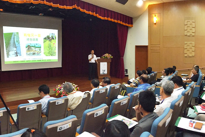 慈心友善農業團體座談會