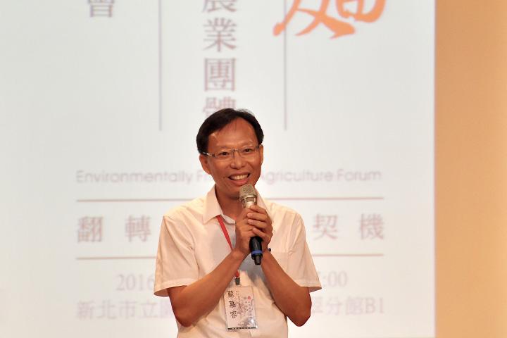 慈心有機農業發展基金會執行長蘇慕容
