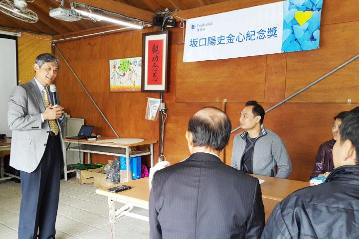 福智社會福利慈善事業基金會執行長賴錫源(左一)