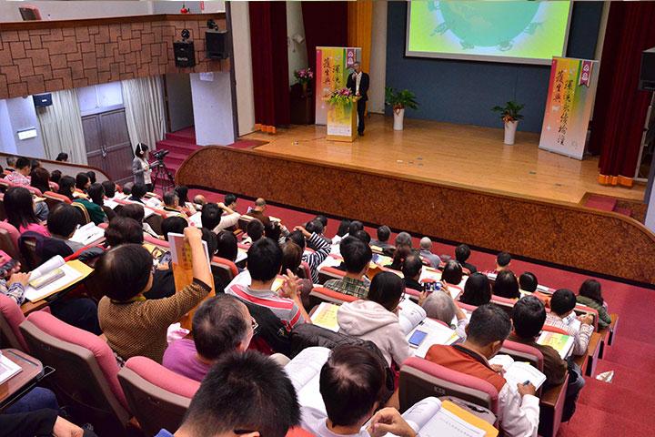 產官學各界參與2016護生與環境永續論壇