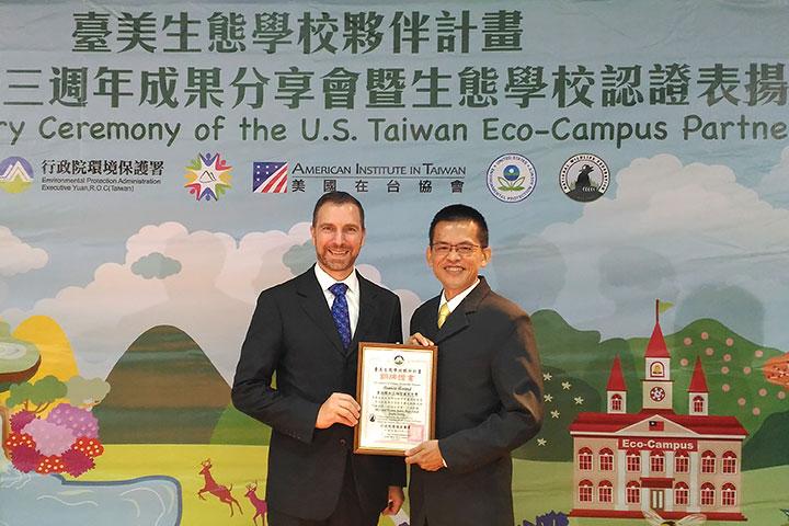 福智國中榮獲「臺美生態學校夥伴聯盟」棲地營造認證