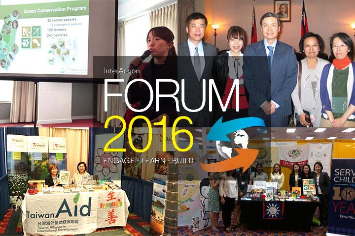 慈心3月參加英國Bond 2017年會,與NGO積極交流