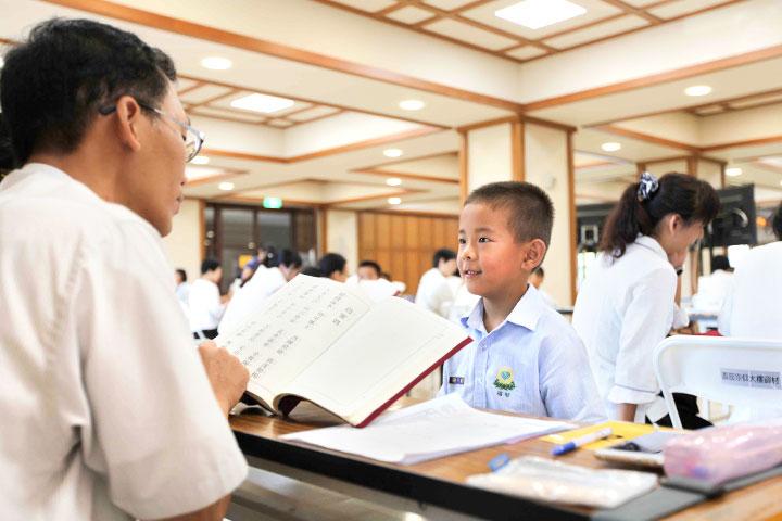 經典會考十週年,福智文教延續文化傳承與創新