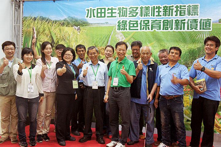 20150430花改場記者會——水田生物多樣性指標,綠色保育新里程