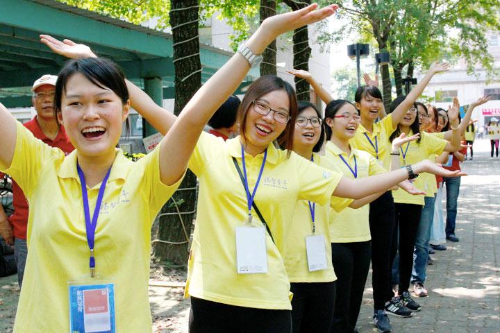 2017 福智大專營,與年輕人一起擁抱世界
