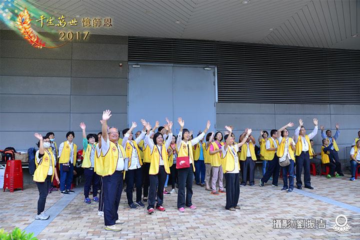 福智 2017 憶師恩法會 10/21、22 高雄巨蛋登場