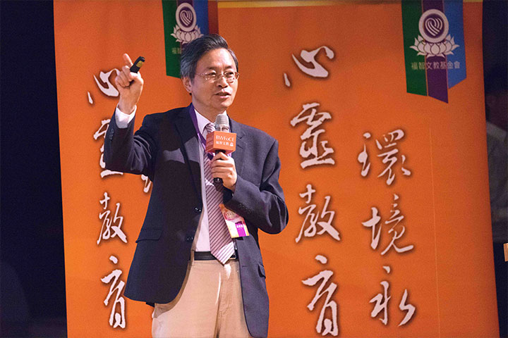 台灣大哥大基金會董事長張善政專題演講「網路時代新思維」