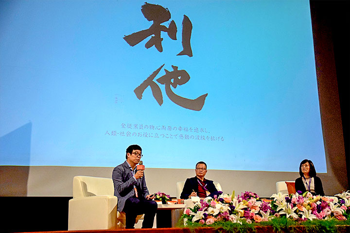 (左1)善果餐飲國際創辦人嚴心鏞分享「企業倫理與實踐」