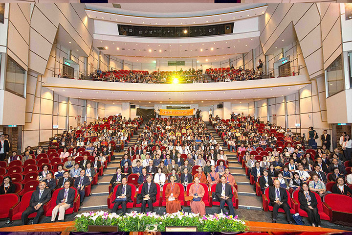 福智文教基金會「2017心靈教育與環境永續論壇」圓滿落幕