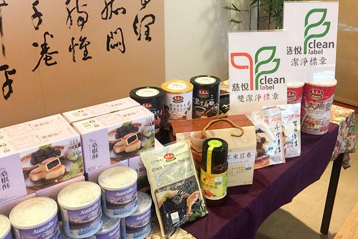 慈悅推動潔淨標章,已帶動臺灣34家業者響應