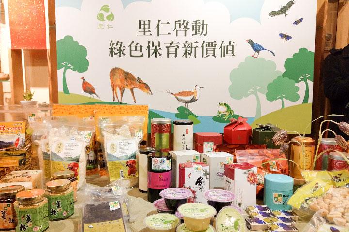 選購里仁綠保產品,有小動物的品質保證!