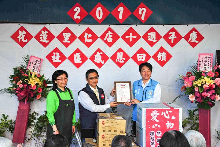 花蓮里仁、福智慈善,捐贈白米給花蓮市弱勢家庭