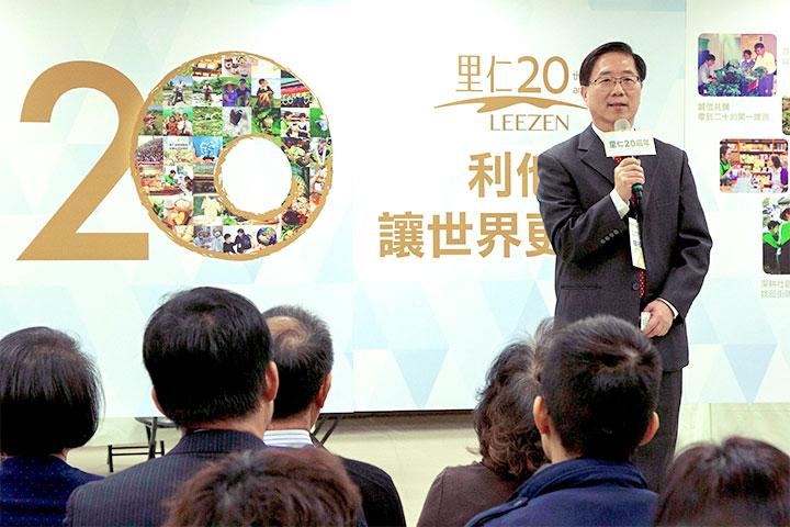里仁公司副總經理韓敬白談及里仁20年來與農友及廠商誠信互助的歷程