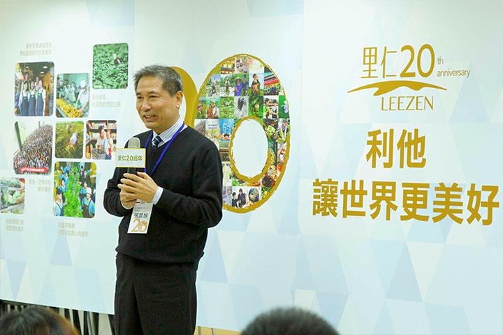 新藻公司總經理張昆旭分享與里仁合作的幸福歷程