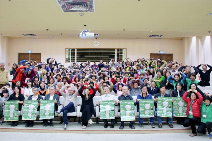 慈心舉辦 2018 CEVA 國際蔬活系列活動