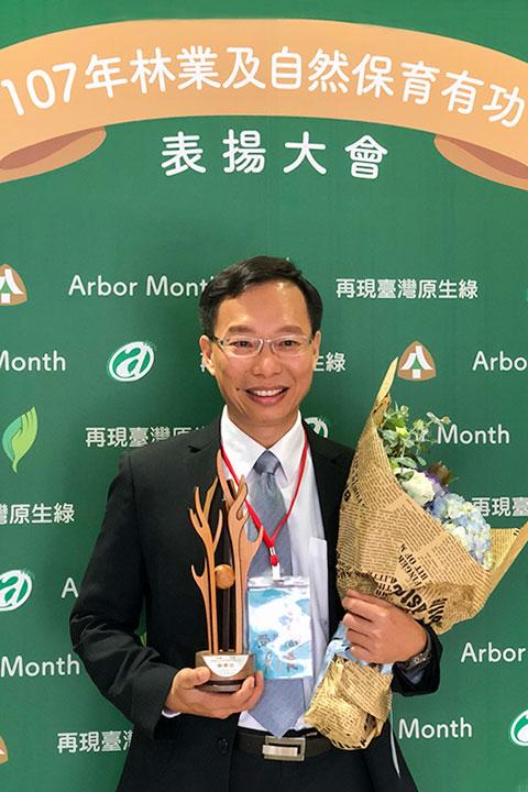 慈心執行長蘇慕容,獲選107年林業及自然保育有功人士