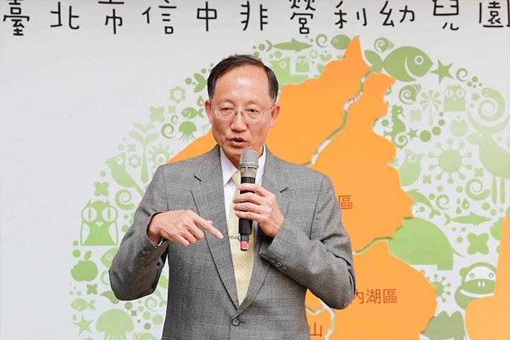 福智文教基金會執行長郭基瑞