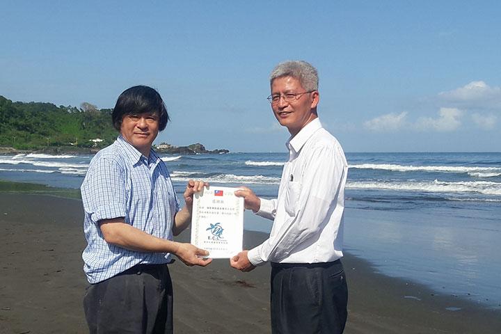 海洋生態暨保育研究室致贈福智佛教基金會感謝狀