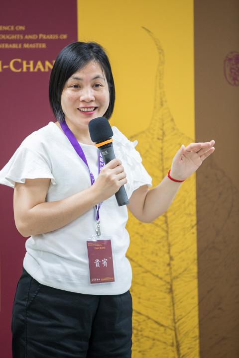 華梵大學東方人文思想研究所碩士曾雅青發表論文「福智團體對儒家志業的實踐與特色」