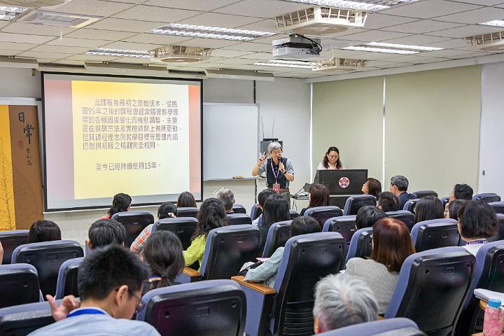 南華大學宗教學研究所碩士范敏峯個案報告《菩提道次第廣論》之道次第思想應用於生命教育之探討