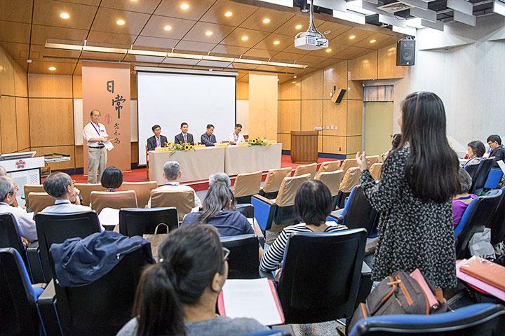「2018 日常老和尚思想與實踐學術研討會」探討有機、利他的歷程
