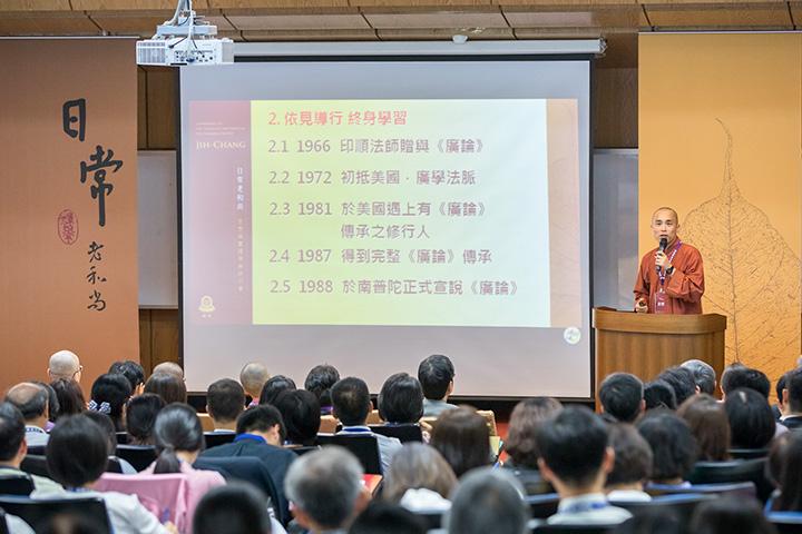 福智鳳山寺暨南華大學宗教研究所助理教授如亨法師