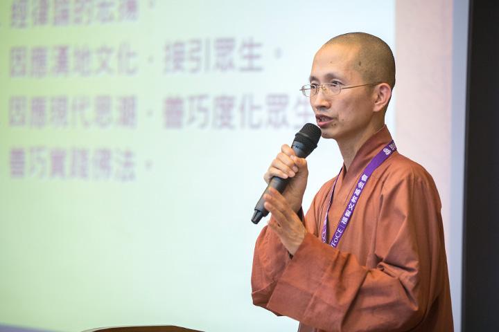 大覺佛學院住持如願法師