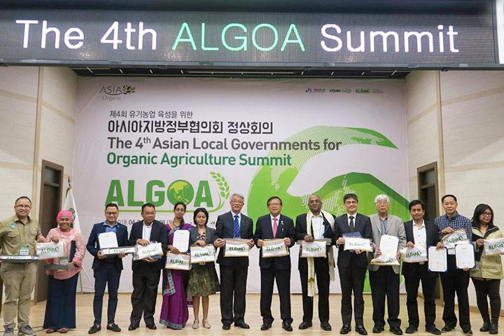 IFOAM Asia、ALGOA、慈心基金會、新北市政府、四方共同簽署合作備忘錄