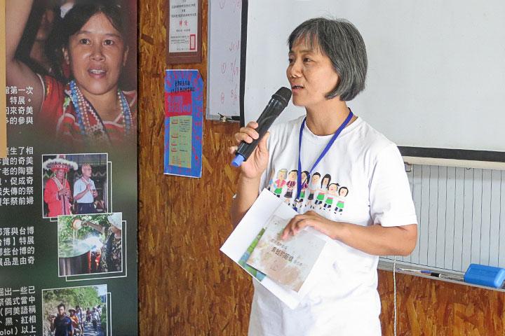 電光部落里長潘寶瑩分享六星計畫部落發展特色與亮點