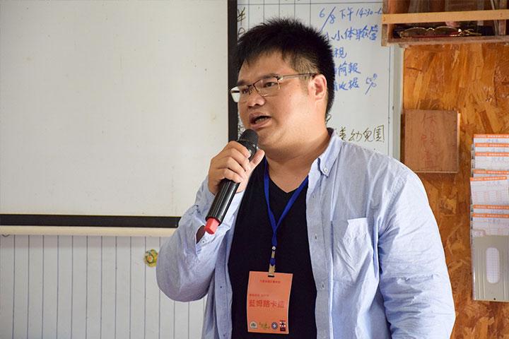 豐南部落總幹事藍姆路卡造分享六星計畫部落發展特色與亮點