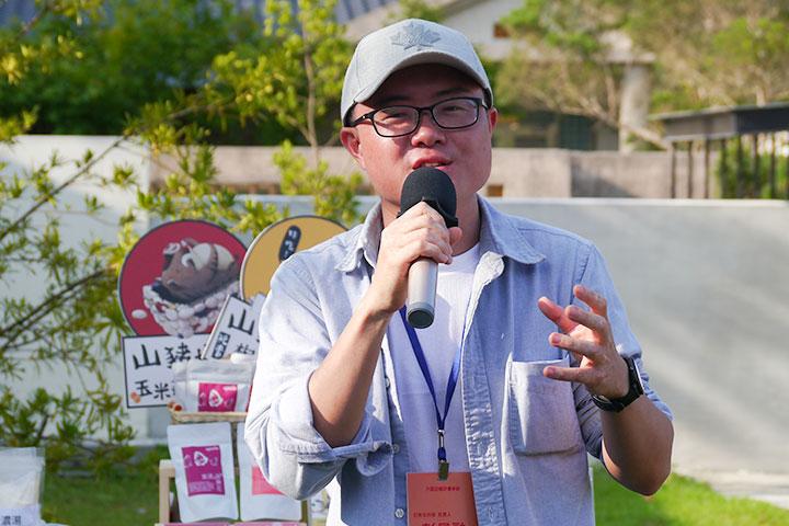 花東菜市集創辦人彭昱融分享六星計畫開發「山豬壞壞」產品過程