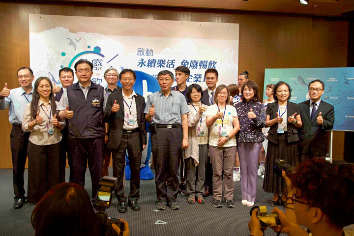 慈心有機農業發展基金會執行長蘇慕容與臺北市長柯文哲及共同發起單位大合照